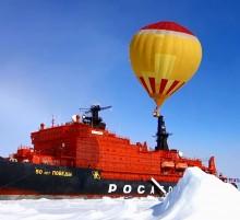 TM035 Severny pol.mov snapshot 04.45 2021.02.03 12.13.47