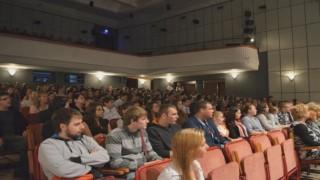 studentska konferencia